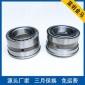 厂家直供圆锥滚子组合轴承 JS180/1707109轴承组合 免运费发货