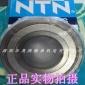 6202zz日本NTN深沟球轴承15*35*11高速静音滚动机电轴承厂价正品