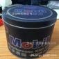 XHP222高���滑脂 �{色滑脂 �F罐1KG�b
