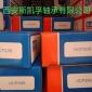 外球面带座轴承ucp313/ucp314/ucp315ucp316厂家批发价量大从优