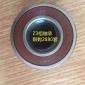 624-DDU 原装进口 NSK 安瑞轴承 是您的选择