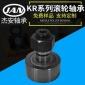 杰安轴承 供应高品质滚轮滚针轴承 螺栓滚轮轴承 曲线滚轮轴承