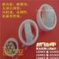 厂家直销批发供应全陶瓷轴承陶瓷调心球轴承1314CE