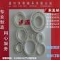 厂家直销全陶瓷轴承氧化锆陶瓷轴承耐高温-耐腐蚀6014CE