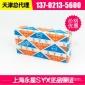 上海永星SYX杆端关节轴承 自润滑 SI20 SIL20 SA20 SAL20 T/K