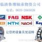 【鲁增厂家 】7602025TN/P4级精密滚珠丝杆热销各国进口原装