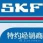 【重庆轴承】【重庆进口轴承】【重庆珊孚轴承有限公司】【22348 CCK/W33轴承】