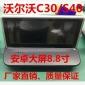 跨境沃尔沃C30/S40 安卓大屏智能车载DVD导航仪GPS倒车影像一体机