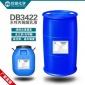双键厂家直营 丙烯酸乳液DB3422R 硬质PVC塑胶漆乳液水性树脂乳液