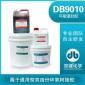 电子元件灌封胶 环氧灌封胶 线路板灌封胶 双键 DB9010 厂家特价