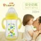 台湾Piccono(比卡诺) 防摔宽口标口径奶瓶 有底式PP奶瓶 350ml