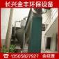 厂家生产【高品质材质】砂水分离器 碳钢沙水分离器 环保设备
