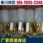 高压注浆机 灌浆机 专业工程注浆机批发 品质保证 量大优惠