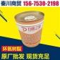 改性环氧树脂 聚氨酯 注浆料 耐高温耐腐蚀树脂原厂批发现货充足
