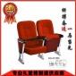 广东礼堂椅厂家_进一家具好椅达礼堂座椅JY-8004_带小写字板桌礼堂排椅
