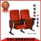 佛山进一家具好椅达礼堂座椅JY-8002_带小写字板桌礼堂排椅