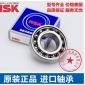 NSK角接触球轴承 7030 7032 7034 7038 7040 AW BW DB BG DF包邮
