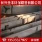 特价供应多种材质无轴螺旋输送机 U型/管式/无轴型螺旋输送机