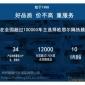 欧思尔汽车隔热膜安徽代理商合肥小膜王汽车用品有限公司