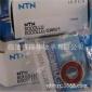 NTN轴承6001 ZZ/LLU 深沟球轴承2Z 2RS 2RZ 2RS1 原装进口轴承