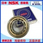NSK 轴承NU338M 圆柱滚子轴承 原装  nsk轴承特价销售