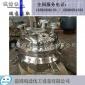 供应50L-20000L不锈钢反应釜可按要求定制