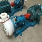 氟塑料合金泵 FSB50-30L