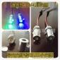 12V-1.5W光源器 汽车改装 光纤LED光源 导光条氛围灯 铝壳光源器