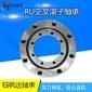 厂家直销RU124UUCC0P4交叉滚子轴承数控转台机器人手臂雷达中小型回转支撑