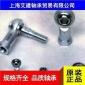 Aijian 艾建 关节轴承 鱼眼接头 外螺纹杆端关节轴承长期供应 厂家推荐