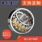厂家批发22220/CC/CA/W33矿山冶金调心滚子轴承