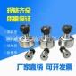 厂家直销螺栓型轨迹滚轮滚针轴承KR35/CF16 端关节滚轮滚子轴承