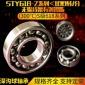 STY618-Z系列<100�D/分�o保持架有��滑脂 薄壁高�厣�锨蜉S承