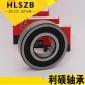厂家直销 深沟球轴承 6204-2RZ/C3 适用于托辊等