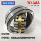 瓦房店工冶通用破碎机专用轴承 22330MB/W33C4 3630 颗�;�配件