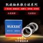 山东厂家热销 51115推力球轴承 离心式水泵 泥浆泵 油田阀门轴承
