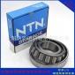 NTN轴承 4T-LM11749/LM11710 英制圆锥滚子轴承 进口七类非标轴承