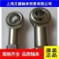 Aijian 艾建 关节轴承 杆端关节轴承鱼眼接头 外螺纹优质商家 支持定制