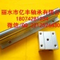 SBR铝托圆柱直线导轨滑轨滑道镀铬光轴硬轴直线轴承滑块