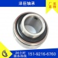 外球面轴承 轴承供应UC206-90506