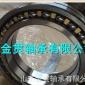 供应轧机轴承FC3246180瓦房店轧机轴承 四列圆柱滚子 钢厂专用