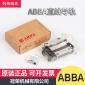 台湾ABBA直线导轨滑块BRH15B/15A/20B/20A/25B/25A/BRS15B/45B