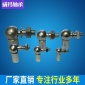 直销供应 高强度CS锌合金球头 拉杆气弹簧球接头