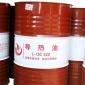 供应 长城�o力牌 L-QC320 导热油 200L/桶