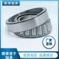 现货供应 七类圆锥滚子轴承HM220149/HM220110 重型汽车配套轴承