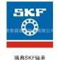 现货供应进口SKF空压机优质BC1-0738A圆柱滚子轴承瑞典进口福瑞源